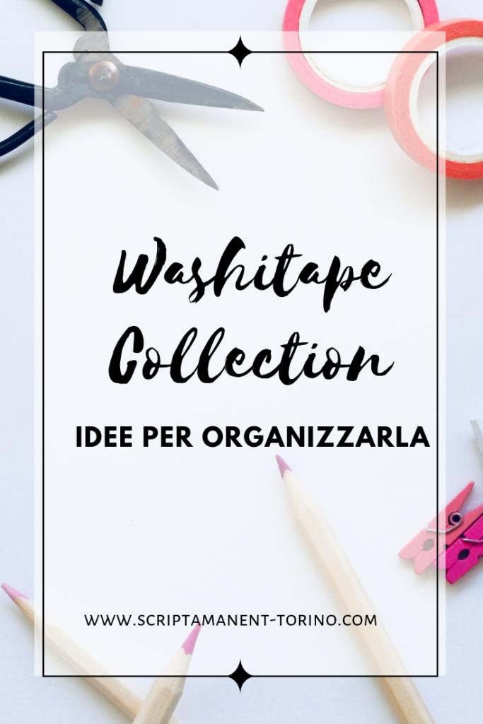 come organizzare la #washitape collection #bulletjournal #planneraddict